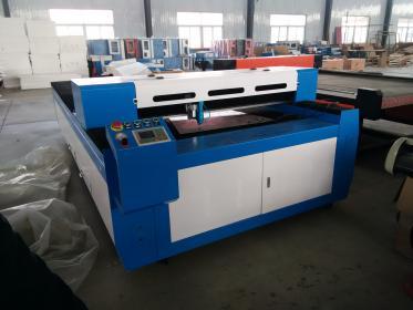 Venta Equipo Laser Co2 130x250 de 150kw